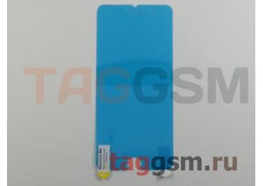 Пленка на дисплей для iPhone 7 Plus (5,5