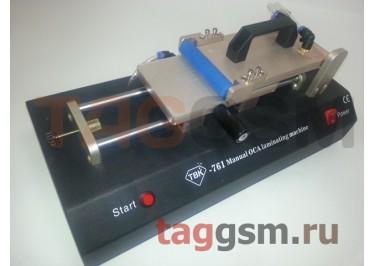 Станок для нанесения OCA / Поляризационной пленки на дисплей TBK A-761 (ламинатор,ваккумный, универсальный)