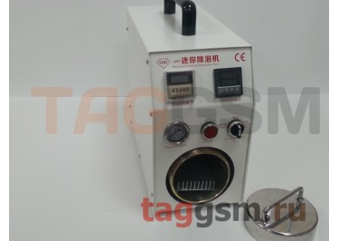 Барокамера (автоклав) для склейки дисплейного модуля, AIDA A-405 (диаметр 11см; глубина 26см)