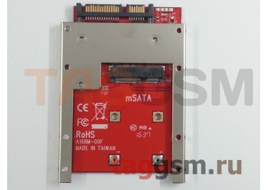 Переходник-конвертер Smartbuy для M.2 NGFF M + B - Type SSD в 2.5 7mm SATA