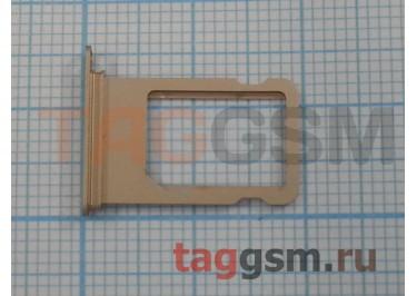 Держатель сим для iPhone 7 Plus (золото)