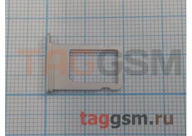 Держатель сим для iPhone 7 (серебро)