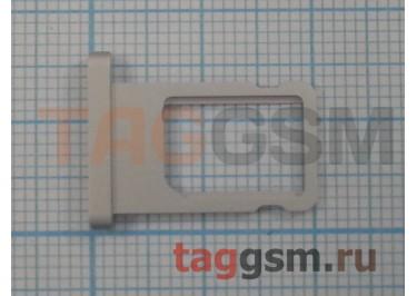 Держатель сим для iPad Air 2 (серебро)
