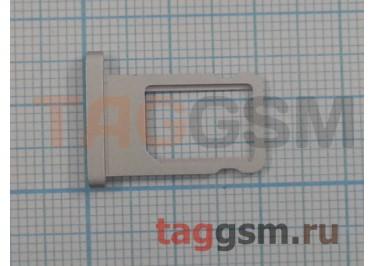 Держатель сим для iPad mini / iPad mini 2 / iPad mini 3 / iPad Air (серебро)