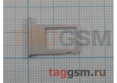 Держатель сим для iPhone 7 Plus (серебро)