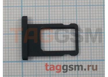 Держатель сим для iPad mini / iPad mini 2 / iPad mini3 / iPad Air (черный)