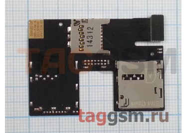 Шлейф для HTC Desire 300 / 500 + считыватель сим + считыватель карты памяти