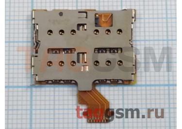 Шлейф для HTC One M8 Dual + считыватель сим