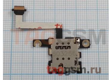 Шлейф для HTC One M9 / M9 Plus + считыватель сим