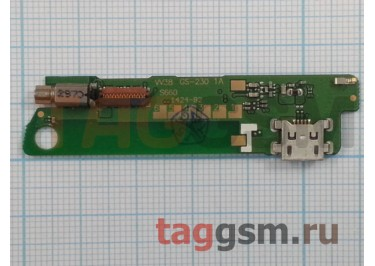 Шлейф для Lenovo S660 + разъем зарядки + микрофон + вибро