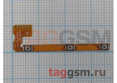 Шлейф для Lenovo S850 + кнопка включения + кнопки громкости