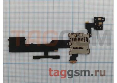 Шлейф для HTC One M8 / M8 Dual + кнопки громкости + считыватель карты памяти