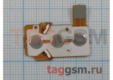 Шлейф для LG D802 Optimus G2 + кнопка включения + кнопки громкости