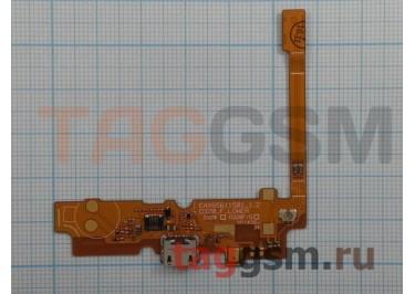 Шлейф для LG D280 (L65) / D320 (L70) + системный разъем