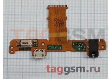 Шлейф для Huawei Media Pad 10 Link (S10-231U) + разъем зарядки + разъем гарнитуры + вибро