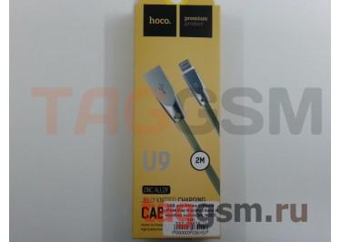 USB для iPhone 6 / iPhone 5 / iPad4 / iPad Mini / iPod Nano (в коробке) золото 2m, HOCO (U9)