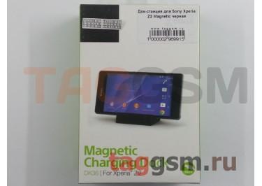 Док-станция для Sony Xperia Z2 Magnetic черная