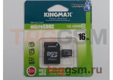 Micro SD 16Gb Kingmax Class 10 с адаптером SD