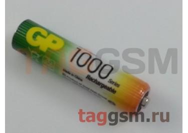 Аккумуляторы GP R03-4BL никель-металлгидридные (1000 mAh)
