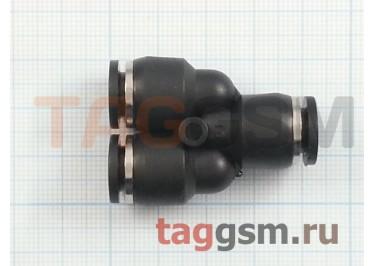 Фитинг Y-образный (наружный диаметр трубок 8-8-8мм)