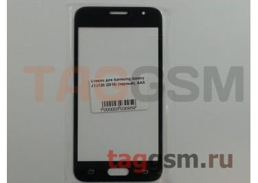 Стекло для Samsung J120 Galaxy J1 (2016) (черный), ААА