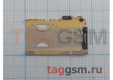 Считыватель SIM карты Lenovo S60 (только корпус)