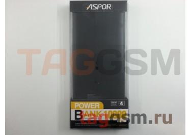 Портативное зарядное устройство (Power Bank) (Aspor A341, 2USB выхода 2100mAh) Емкость 10000mAh (черно-серое)