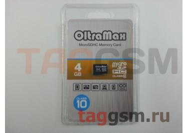 Micro SD 4Gb OltraMax Class10 без адаптера