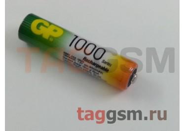 Аккумуляторы GP R03-2BL никель-металлгидридные (1000 mAh)