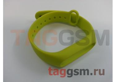 Браслет для Xiaomi Mi Band 2 (XMWD01HM) (зеленый)