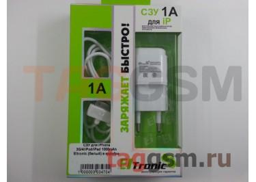 СЗУ для iPhone 3G / 4 / iPod / iPad 1000mAh Eltronic (белый) в коробке