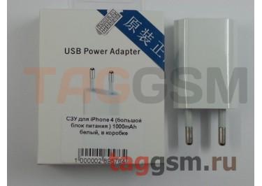 СЗУ для iPhone 4 (большой блок питания ) 1000mAh белый, в коробке