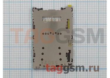Считыватель SIM + MicroSD карты Sony Xperia Z5 / Z5 Premium (E6653 / E6853)