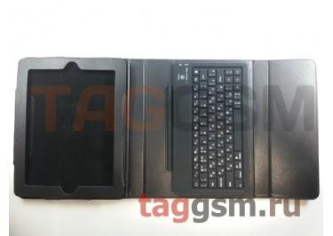 Чехол футляр-книга для iPad 2 / iPad 3 + Bluetooth клавиатура на русском языке (чёрный)