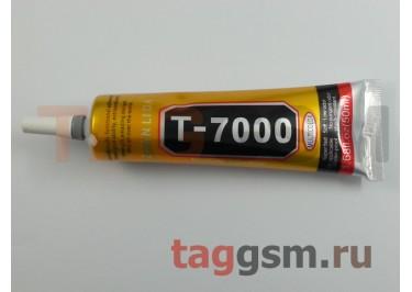 Клей для проклейки тачскринов T7000 (50ml) (черный)
