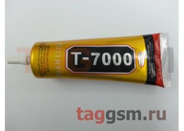 Клей для проклейки тачскринов T7000 (110ml) (черный)