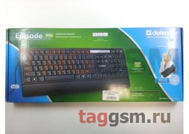 Клавиатура проводная Defender MM Episode SM-950 USB (черная)