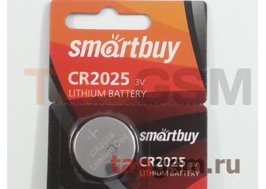 Спецэлемент CR2025-5BL (батарейка Li, 3V) Smartbuy