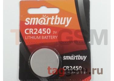 Спецэлемент CR2450-5BL (батарейка Li, 3V) Smartbuy