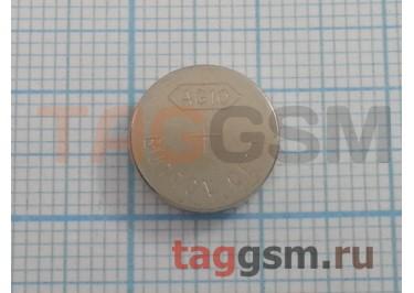 Спецэлемент Smartbuy AG10-10BL (200 / 2000 батарейка для часов)