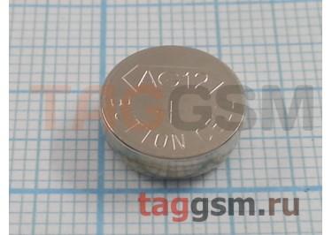 Спецэлемент Smartbuy AG12-10BL (200 / 2000 батарейка для часов)