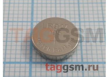 Спецэлемент Smartbuy AG7-10BL (200 / 2000 батарейка для часов)