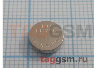 Спецэлемент Smartbuy AG2-10BL (200 / 2000 батарейка для часов)