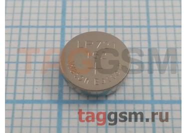 Спецэлемент Smartbuy AG11-10BL (200 / 2000 батарейка для часов)