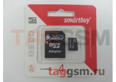Micro SD 4Gb Smartbuy Class 4 с адаптером SD