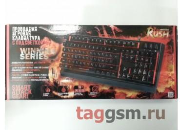 Клавиатура проводная Smartbuy мультимедийная с подсветкой клавиш 601 USB Black (SBK-601G-K)