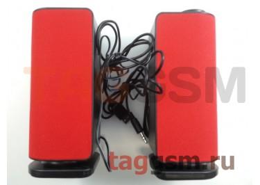 Колонки мультимедийные SmartBuy CULT, мощность 6Вт, USB, красные (SBA-2540)