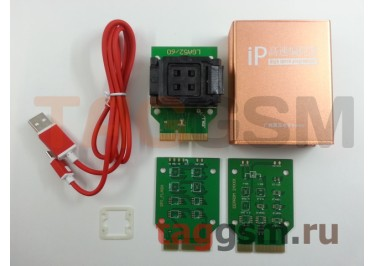 IP-Box 2 (восстановления и обслуживания устройств iPhone и iPad)