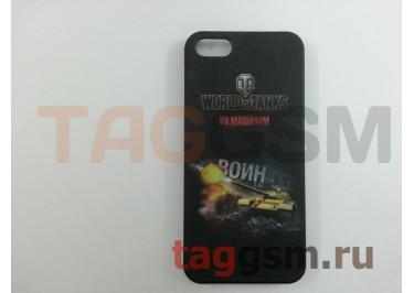 Задняя накладка Deppa для iPhone 5 / 5S (Танки Воин)
