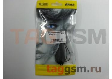 Стерео-наушники Ritmix RH-003 вставные Black